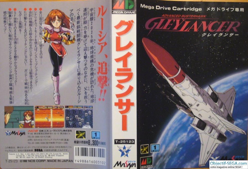Les plus belles jaquettes Megadrive jap Gley-Lancer-Megadrive-JAP