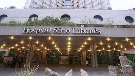 Dentro do Poder em Brasília - Política Interna Brasileira Hospital-Sirio-Libanes-Endere%C3%A7o-Telefone