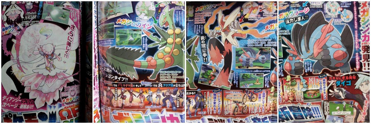 Pokémon, les jeux ! - Page 6 Corocoro7141