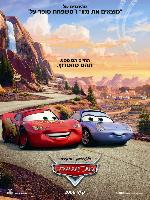 מכוניות/Cars (מדובב לעברית ) Cars1
