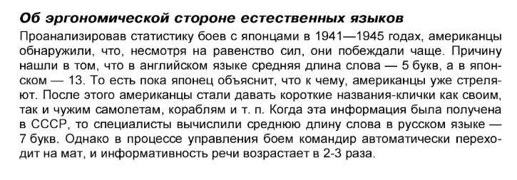 Русский МАТ Mat