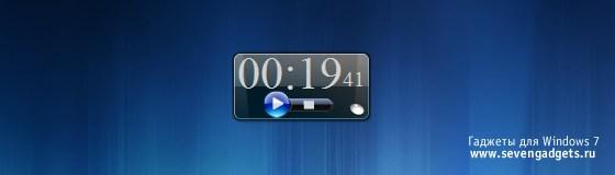 Un chrono en gadget Windows 7 1299227755_ch-02
