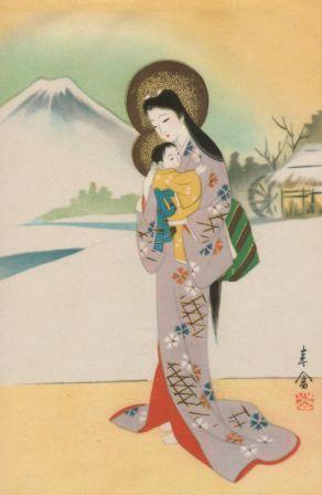 Des manuscrits découverts  établissent que « « Jésus était Noir » - Page 2 VIERGE_JAPON