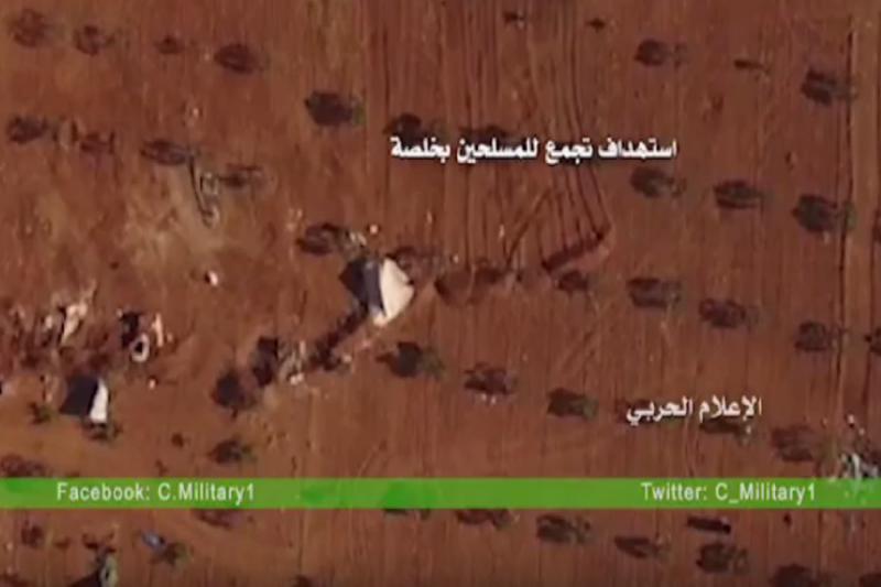فيديو لطائرة استطلاع يثبت تورط قوات الأسد بإلقاء القذائف على المخيمات  F48c75b4f1bed1b7e42f4195ff4e4f07_L