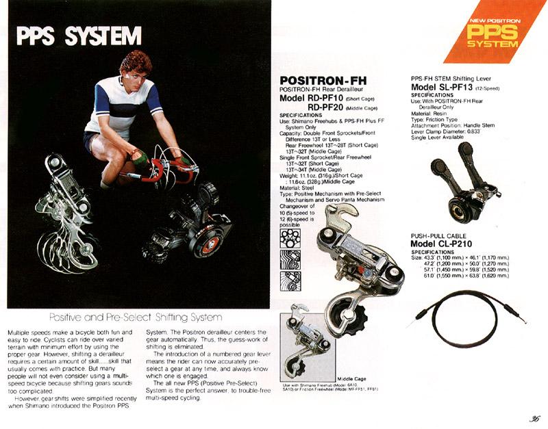 MOTOBECANE BDC 32 1982 36