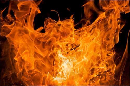 Artikuj Zjarr