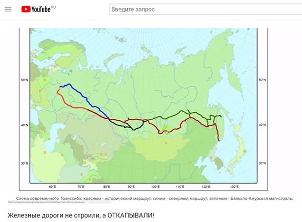 Экспедиции к выпаривателям родниковой воды - Страница 19 Zhd