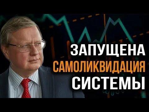 Бародинамика Шестопалова А.В. - Страница 20 Deliagin_20200423