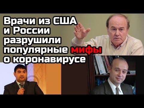 Бародинамика Шестопалова А.В. - Страница 19 Koronavirus_feyk