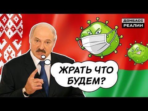 Бародинамика Шестопалова А.В. - Страница 19 Lukashenko_zhrat_chto_budem