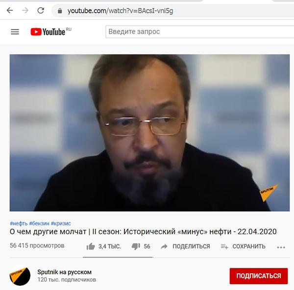 Бародинамика Шестопалова А.В. - Страница 20 Martsynkevich_20200422