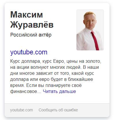 Бародинамика Шестопалова А.В. - Страница 19 Obval_nefti_20200421_2_zhuravlev
