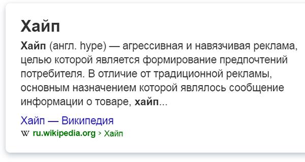 Бародинамика Шестопалова А.В. - Страница 19 Peretolchin_xayp