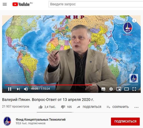Бародинамика Шестопалова А.В. - Страница 19 Piakin_20200413_o_nefti