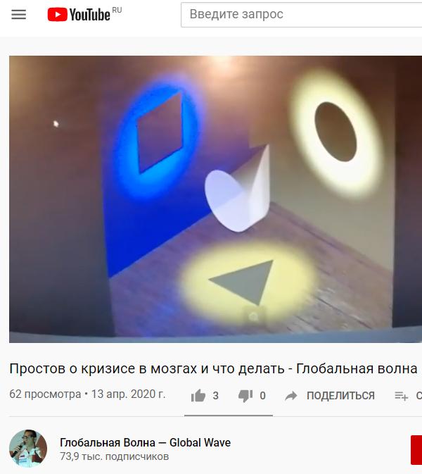 Бародинамика Шестопалова А.В. - Страница 19 Prostov_alexander_fedorovich_2