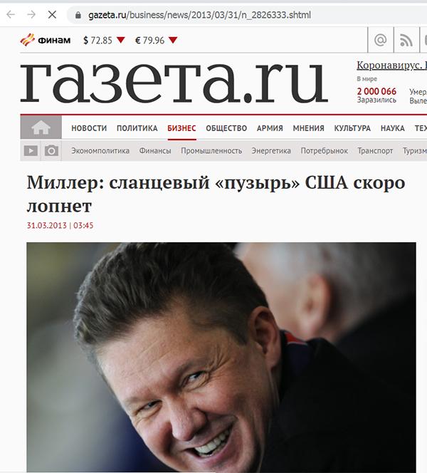 Бародинамика Шестопалова А.В. - Страница 19 Seleznev_22