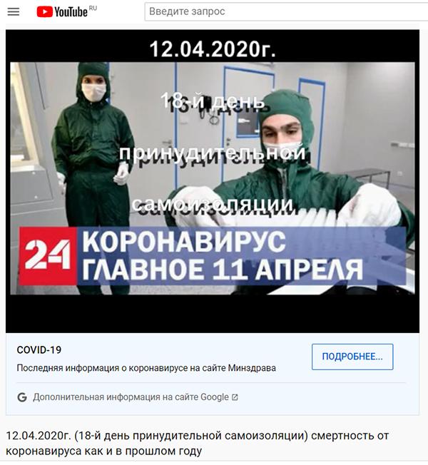 Бародинамика Шестопалова А.В. - Страница 19 Sh_20200412