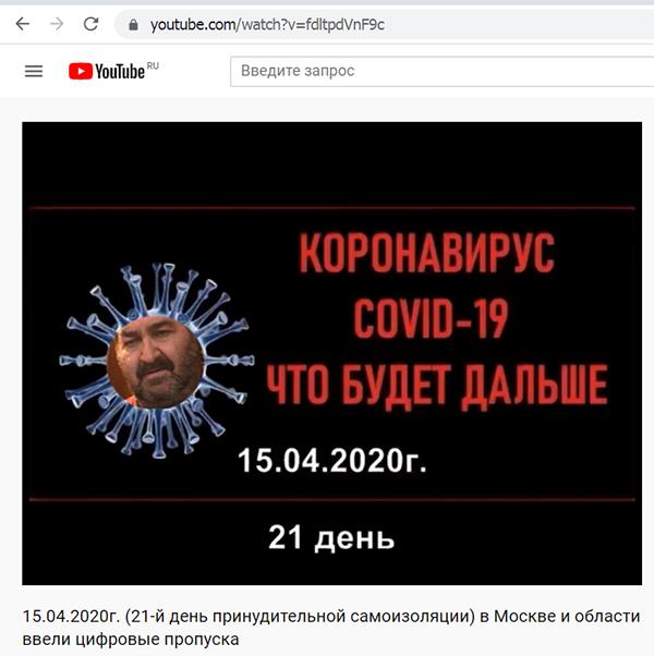 Бародинамика Шестопалова А.В. - Страница 19 Sh_dnevnik_20200415
