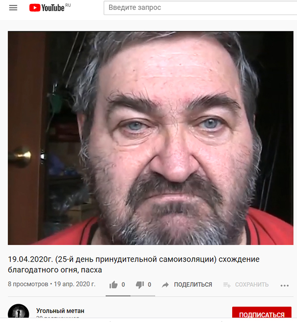 Бародинамика Шестопалова А.В. - Страница 19 Sh_dnevnik_20200419