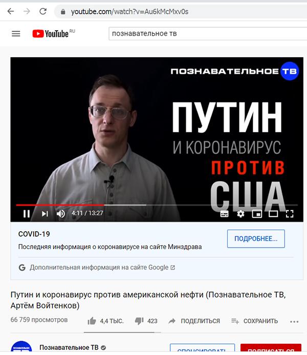 Бародинамика Шестопалова А.В. - Страница 19 Voytenkov_o_slantsevoy_1