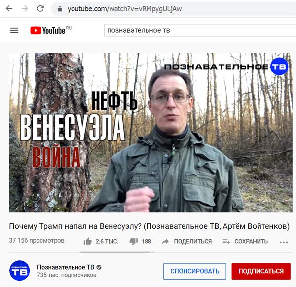 Бародинамика Шестопалова А.В. - Страница 19 Voytenkov_o_slantsevoy_2