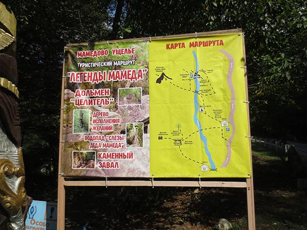 Экспедиции к выпаривателям родниковой воды - Страница 20 20150912_mamedka_img_7437