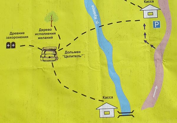 Экспедиции к выпаривателям родниковой воды - Страница 20 20150912_mamedka_img_7438