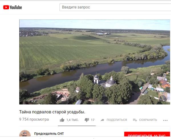 Экспедиции к выпаривателям родниковой воды - Страница 22 360_tv_odintsovo_islavskoe_kvadrokopter