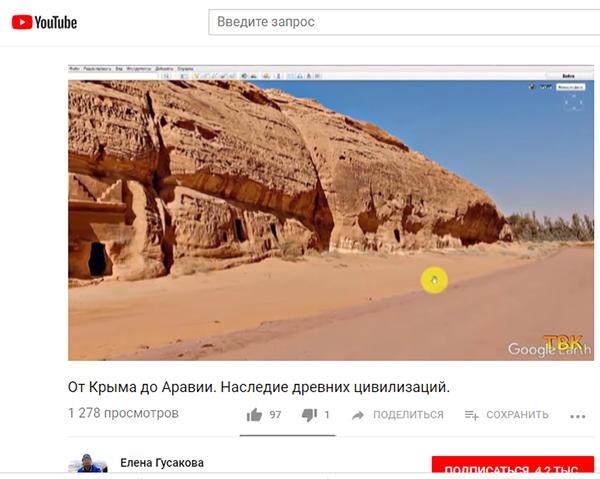 Экспедиции к выпаривателям родниковой воды - Страница 22 Araviya_dolmen