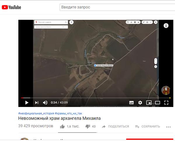Экспедиции к выпаривателям родниковой воды - Страница 22 Arxangelskoe_neofitsialnaya_istoriya