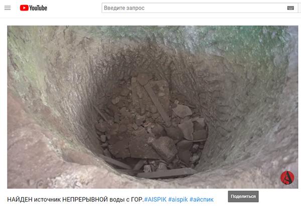 Экспедиции к выпаривателям родниковой воды - Страница 19 Chufut-kale_kolodets
