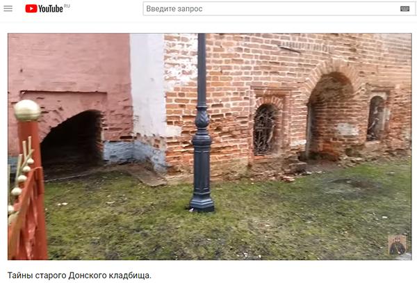 Экспедиции к выпаривателям родниковой воды - Страница 18 Donskoy_akveduk_dver_v_okne