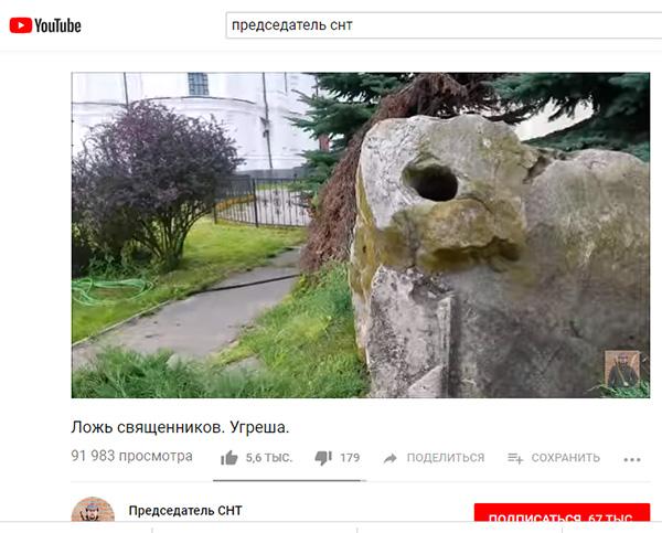 Экспедиции к выпаривателям родниковой воды - Страница 22 Dzerzhinsky_kamen