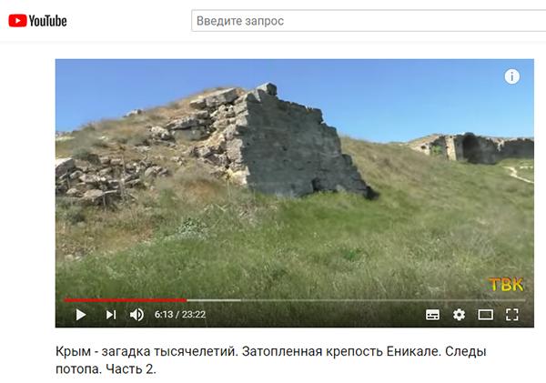Экспедиции к выпаривателям родниковой воды - Страница 20 Enikale_105_zemlia_vyshe_steny