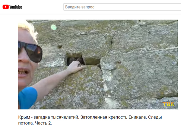 Экспедиции к выпаривателям родниковой воды - Страница 20 Enikale_110_pripil