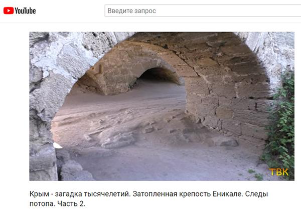 Экспедиции к выпаривателям родниковой воды - Страница 20 Enikale_120_selevoy_potok_cherez_stenu