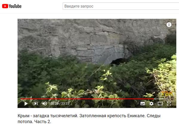 Экспедиции к выпаривателям родниковой воды - Страница 20 Enikale_140_arka_snaruzhi