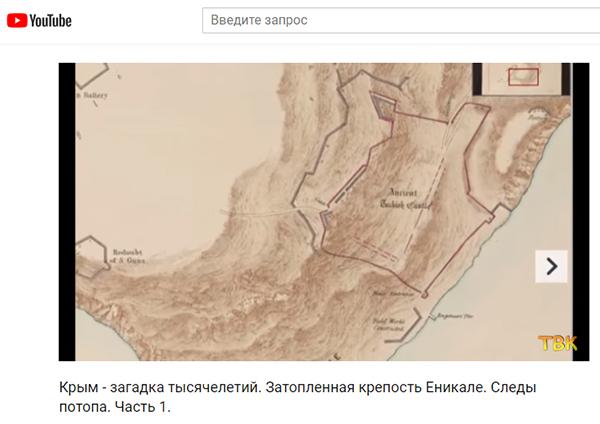 Экспедиции к выпаривателям родниковой воды - Страница 20 Enikale_20