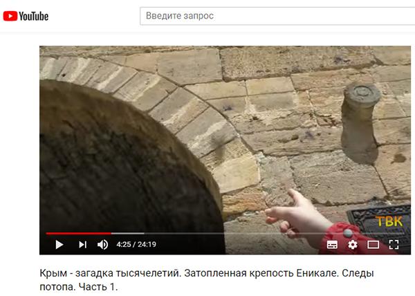 Экспедиции к выпаривателям родниковой воды - Страница 20 Enikale_30_plotnost_bolshe_granita