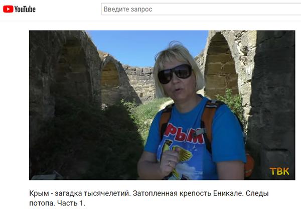 Экспедиции к выпаривателям родниковой воды - Страница 20 Enikale_50_akveduki
