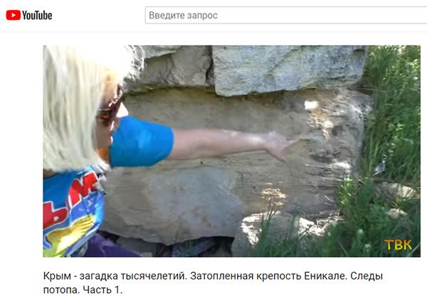 Экспедиции к выпаривателям родниковой воды - Страница 20 Enikale_60_megalit