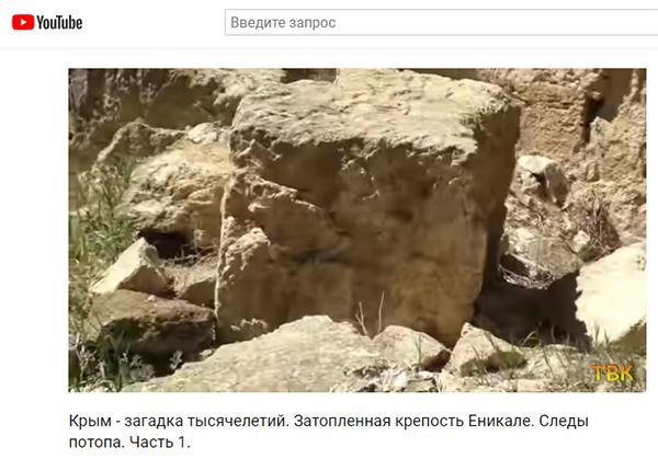 Экспедиции к выпаривателям родниковой воды - Страница 20 Enikale_63_megalit
