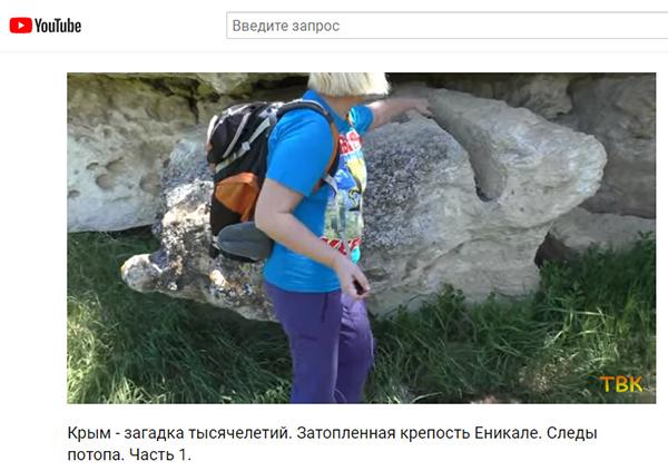 Экспедиции к выпаривателям родниковой воды - Страница 20 Enikale_65_propil