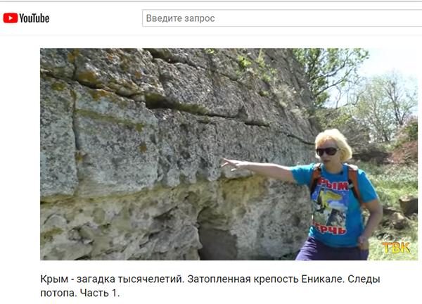 Экспедиции к выпаривателям родниковой воды - Страница 20 Enikale_70_piramida