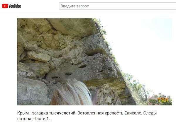 Экспедиции к выпаривателям родниковой воды - Страница 20 Enikale_75_piramida