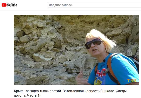 Экспедиции к выпаривателям родниковой воды - Страница 20 Enikale_80_rastvor