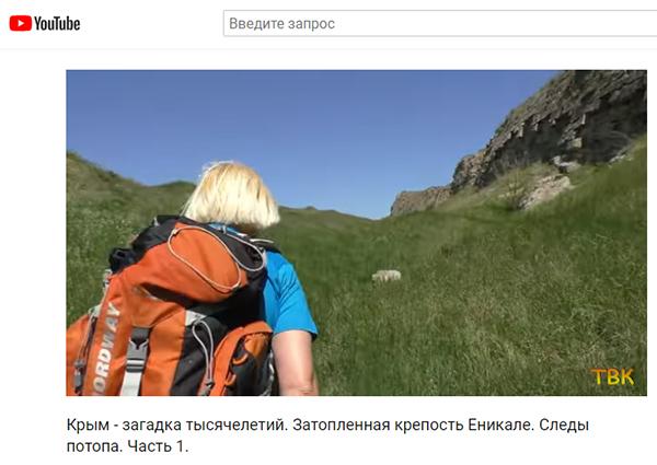 Экспедиции к выпаривателям родниковой воды - Страница 20 Enikale_85_rov