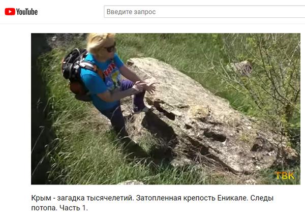 Экспедиции к выпаривателям родниковой воды - Страница 20 Enikale_90_megalit