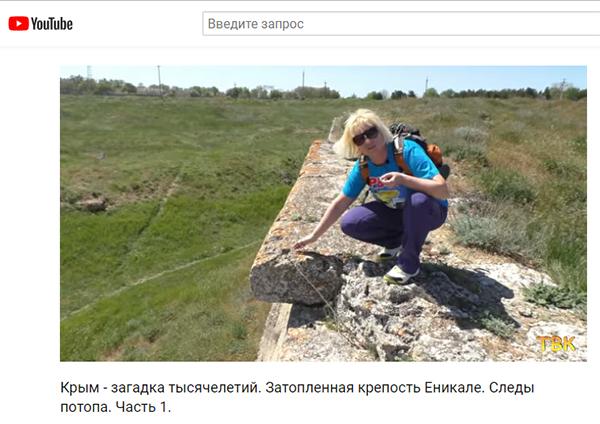 Экспедиции к выпаривателям родниковой воды - Страница 20 Enikale_93_okayomochka