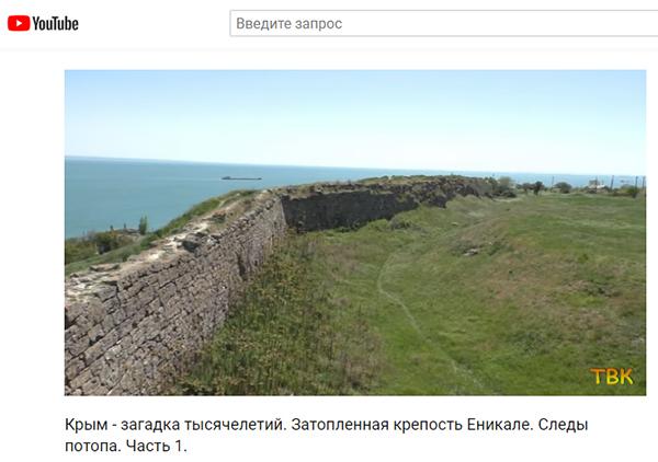 Экспедиции к выпаривателям родниковой воды - Страница 20 Enikale_95_vid_sverxu
